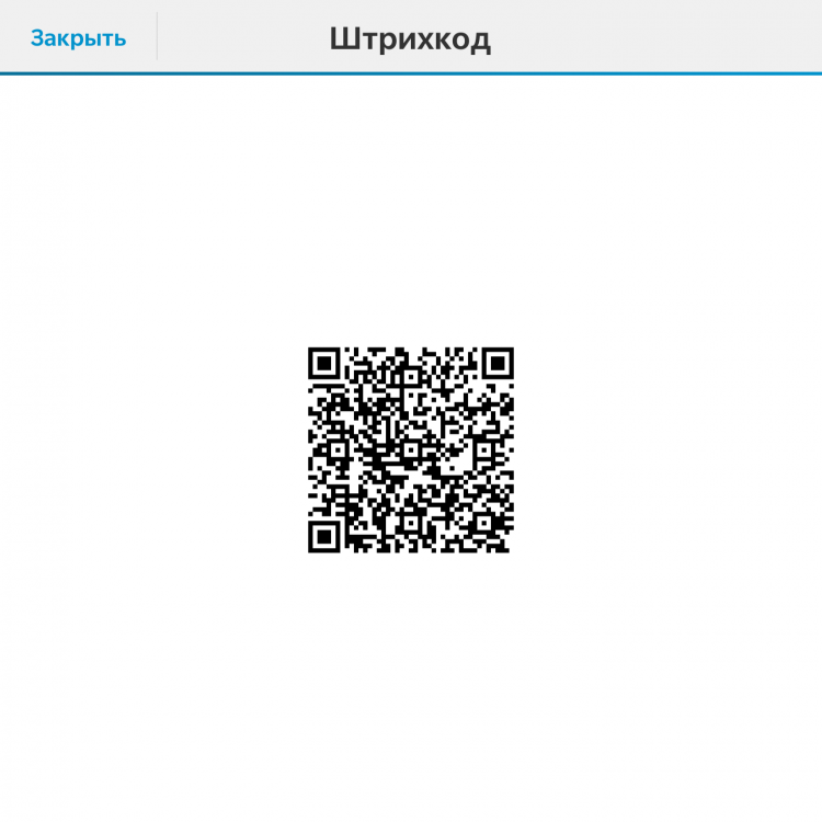 IMG_20141004_204304