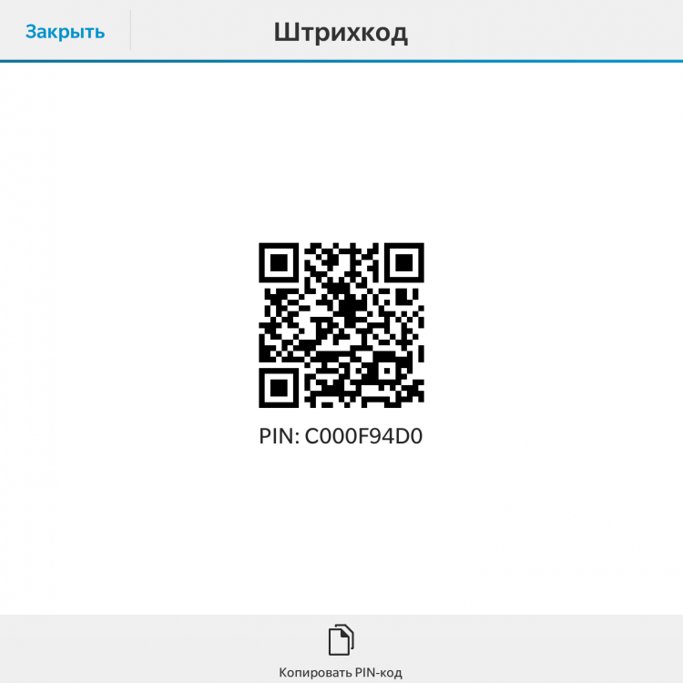 IMG_20141004_205023