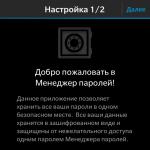 IMG_20141019_105709