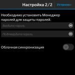 IMG_20141019_105716
