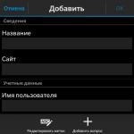 IMG_20141019_105740