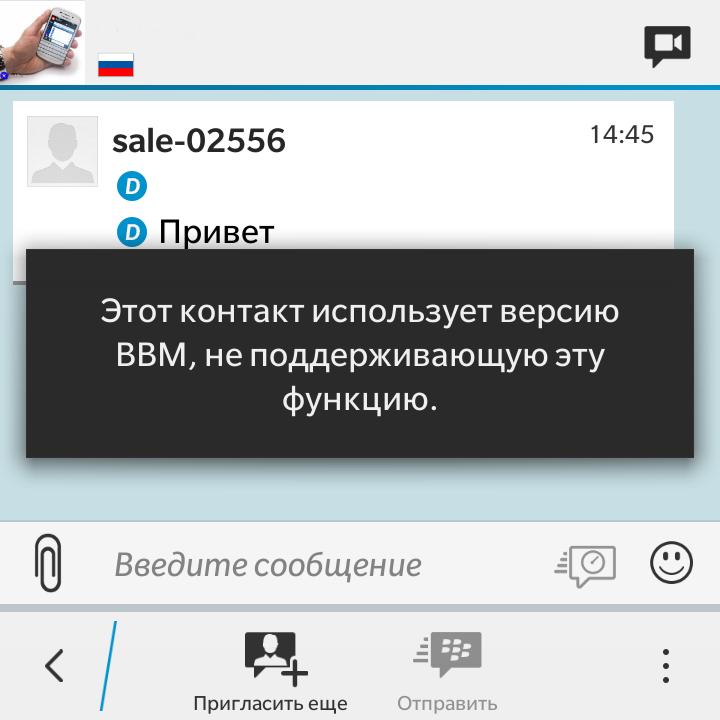 IMG_20141022_145226