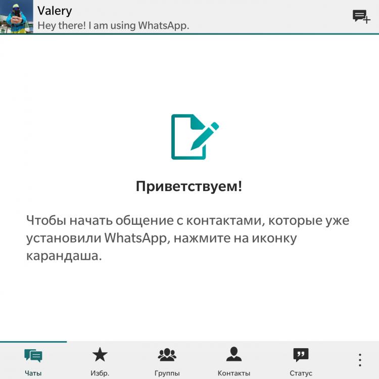 IMG_20141029_182503