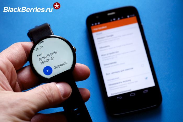 Moto-360-review-03