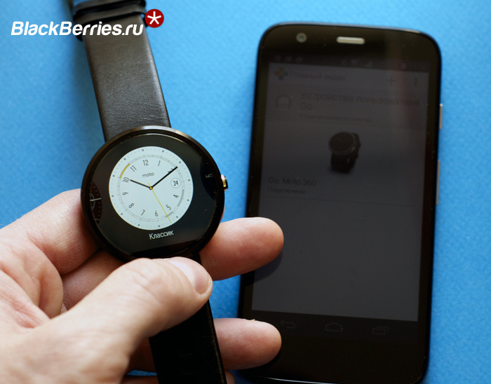 Moto-360-review-33