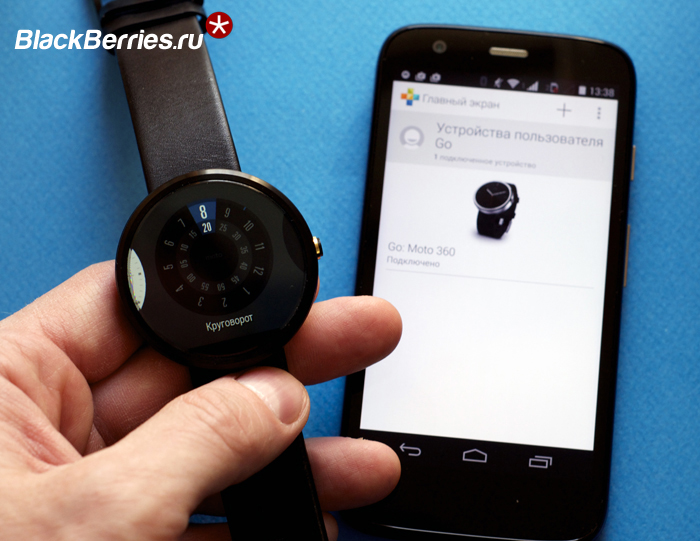 Moto-360-review-34