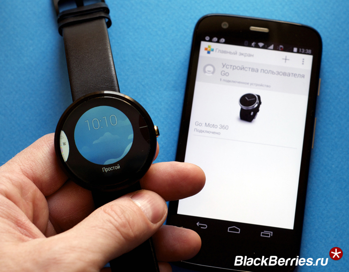 Moto-360-review-37