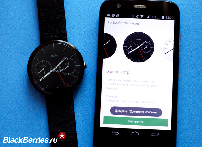 Moto-360-review-38