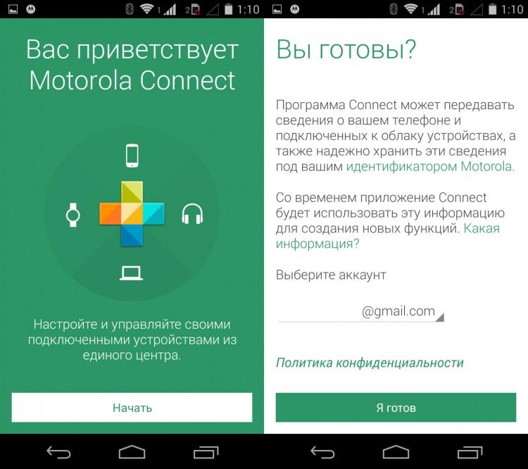 Motorola-Moto-360-connect