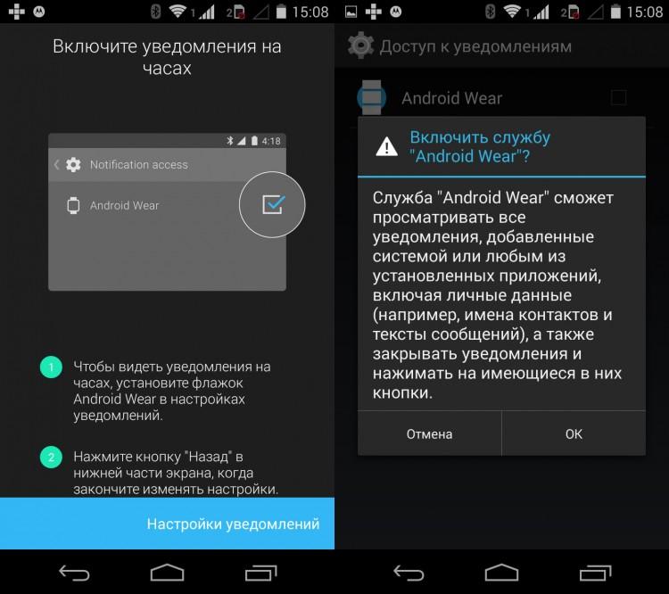 Motorola-Moto-360-wear-2