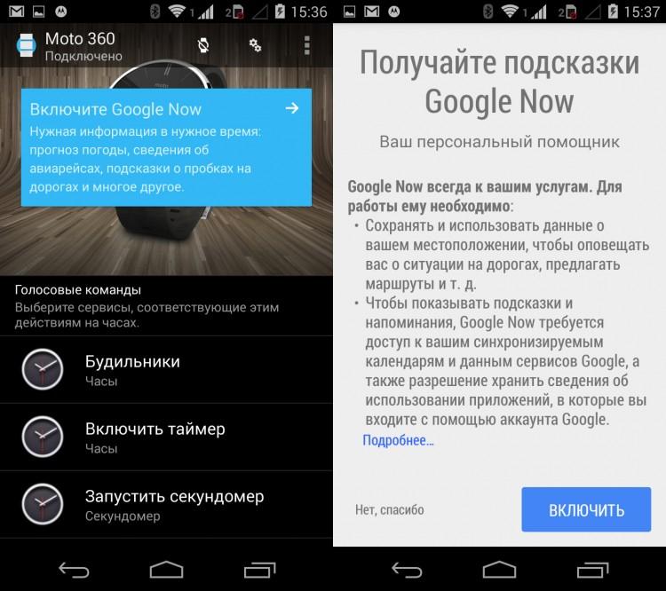 Motorola-Moto-360-wear-4