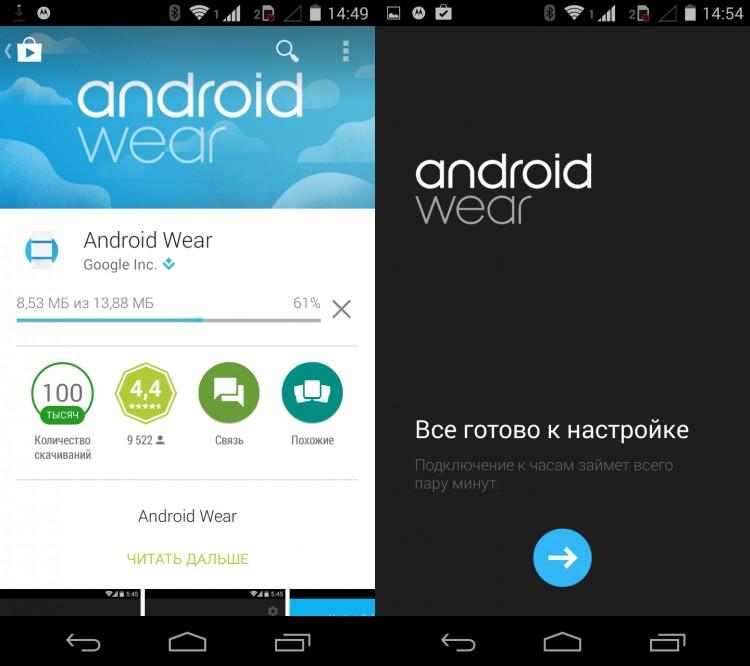 Motorola-Moto-360-wear