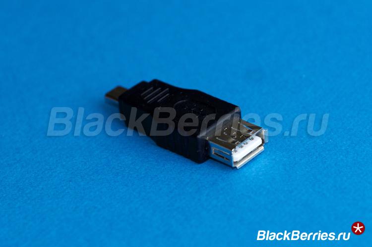 Z30-USB-On-the-Go-11