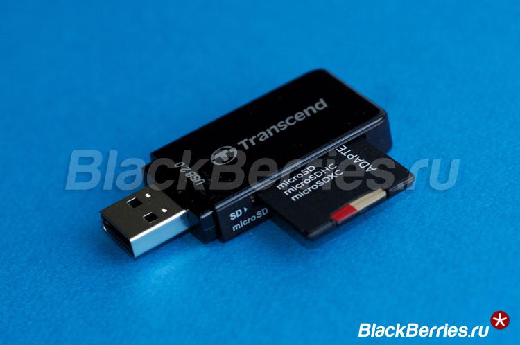 Z30-USB-On-the-Go-3