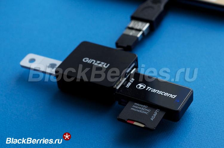 Z30-USB-On-the-Go-4