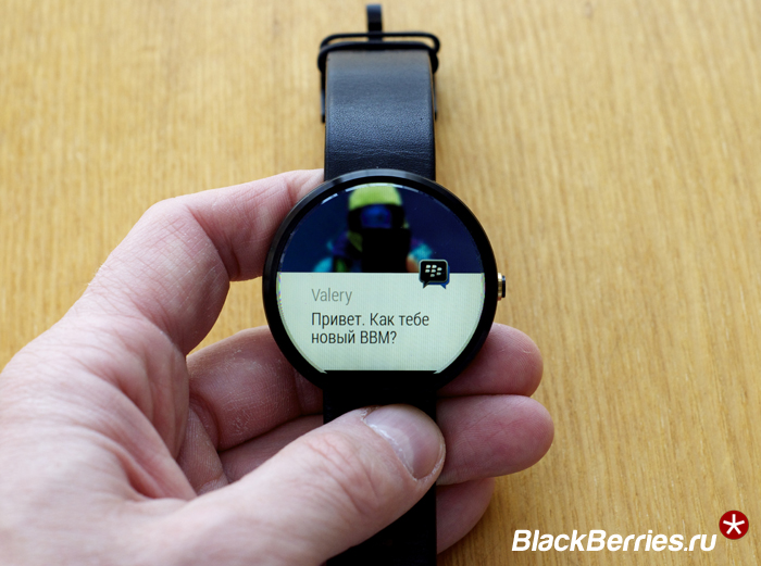 BBM-Android-Wear-Moto360-1