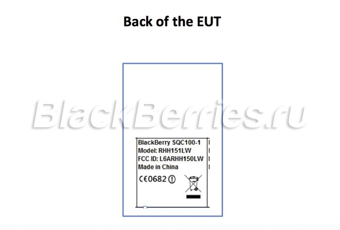BlackBerry-Classic-FCC
