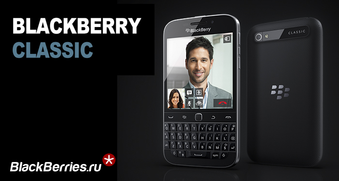 BlackBerry-Classic-Preorder-2