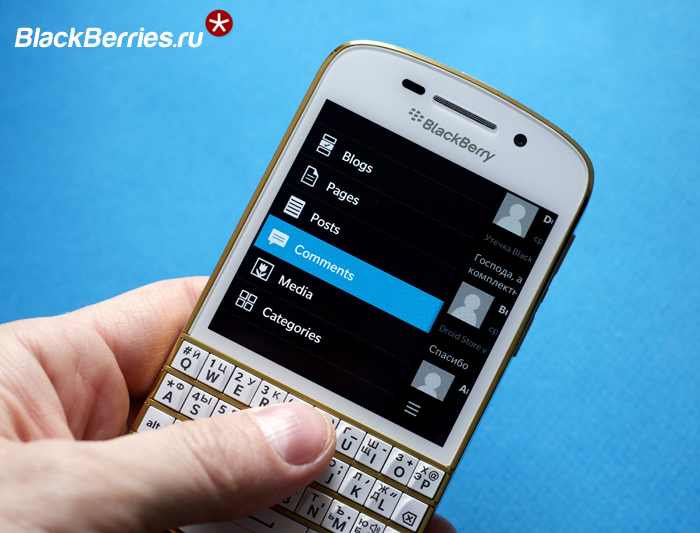 BlackBerry-CutePress