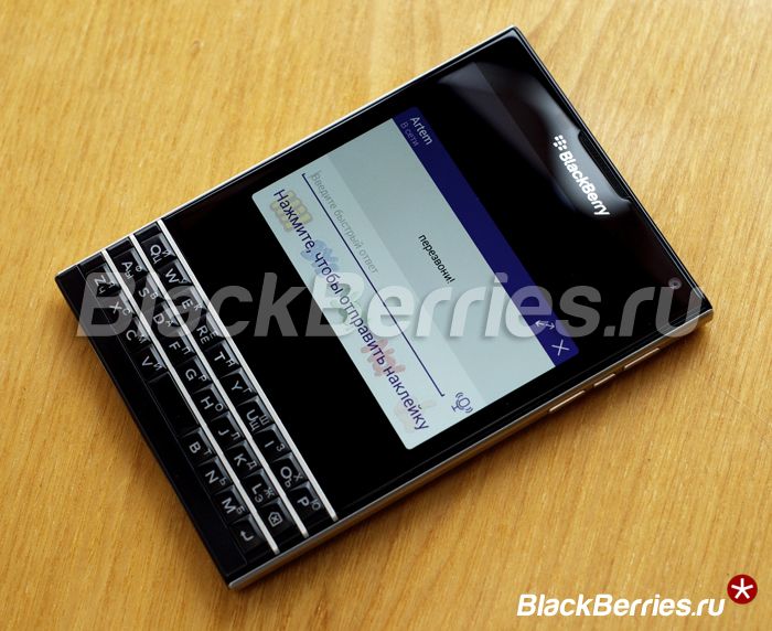 BlackBerry-Passport-04