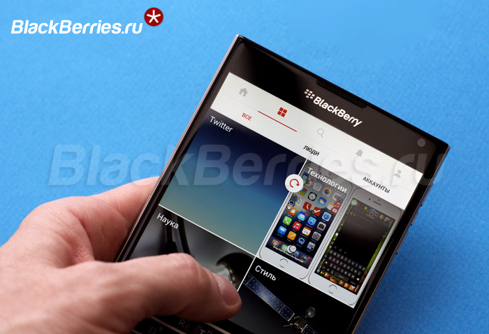BlackBerry-Passport-100-FlipBoard1