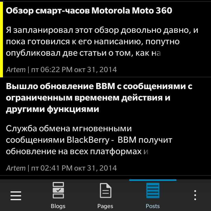 IMG_20141102_113355