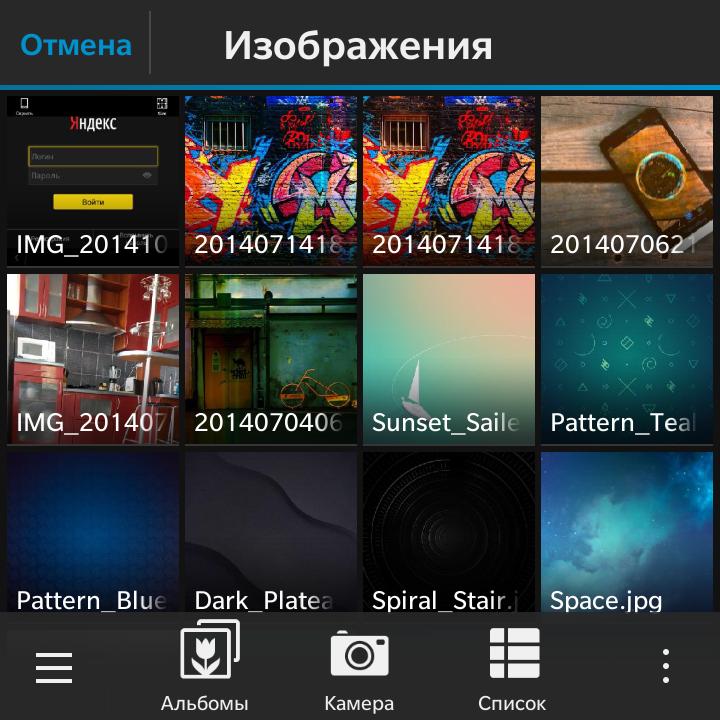 IMG_20141102_113539