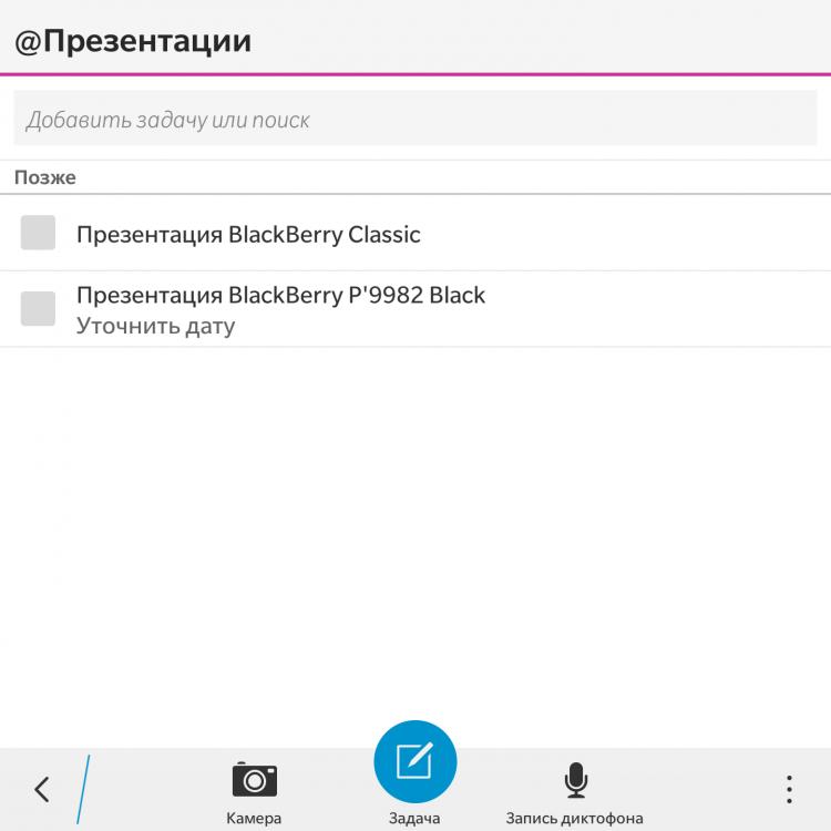 IMG_20141102_203944