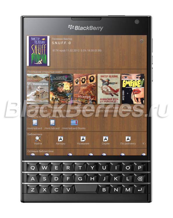 MockIt_17112014200214