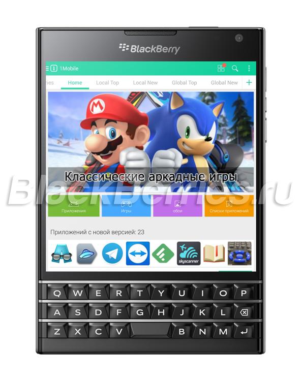 download 1mobile market for blackberry