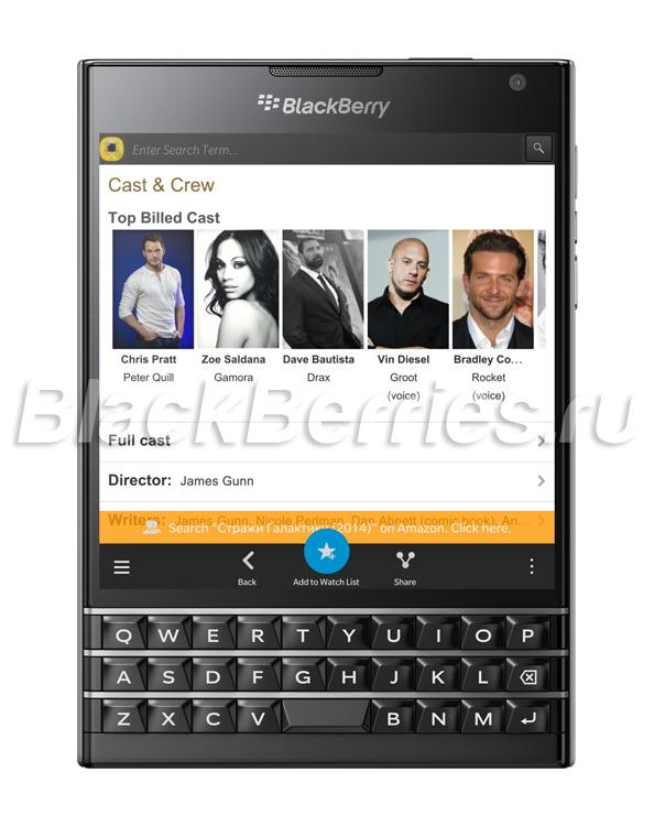 Blackberry movie database