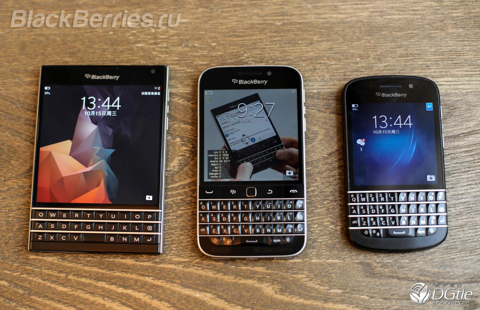 BlackBerry-Classic-19
