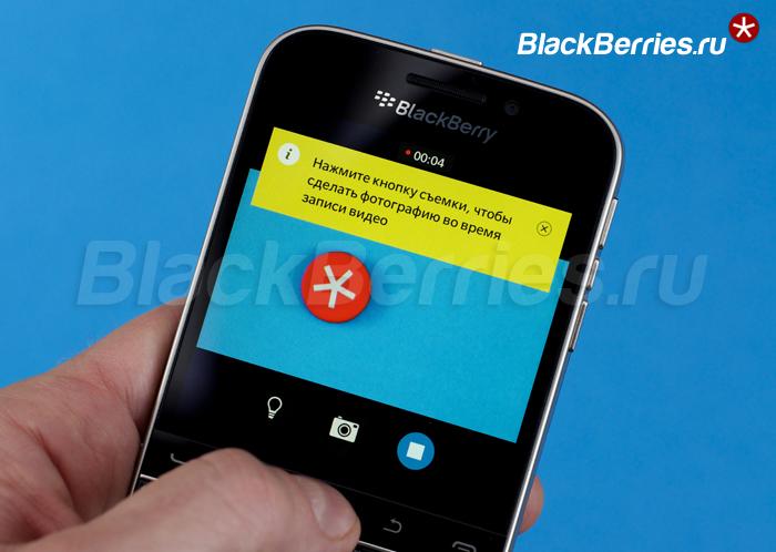 BlackBerry-Classic-22