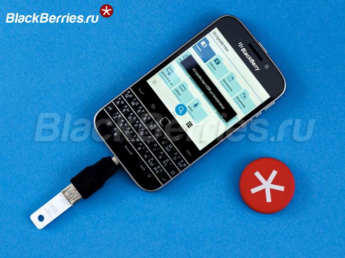 BlackBerry-Classic-42