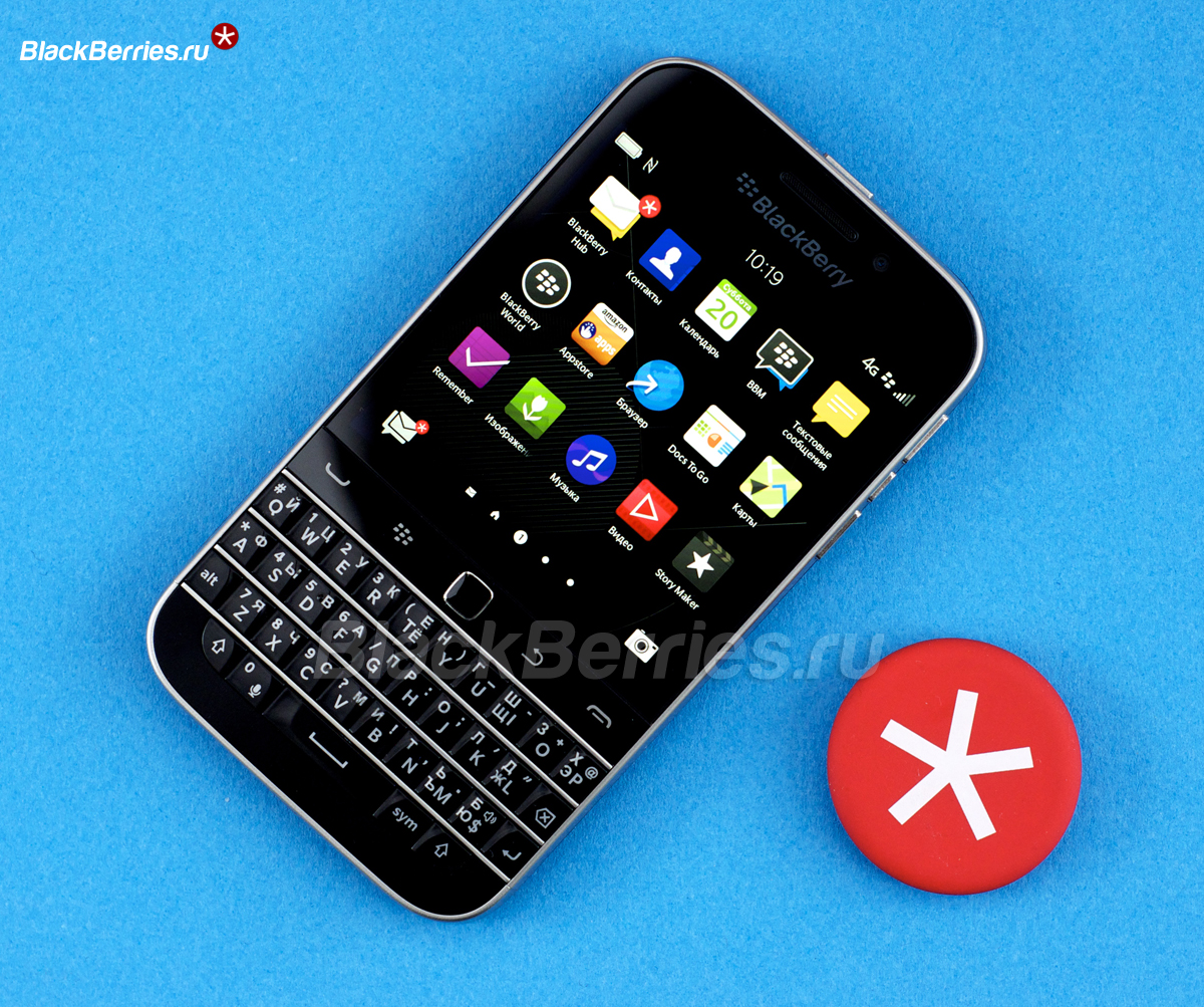 BlackBerry-Classic-Revies-4