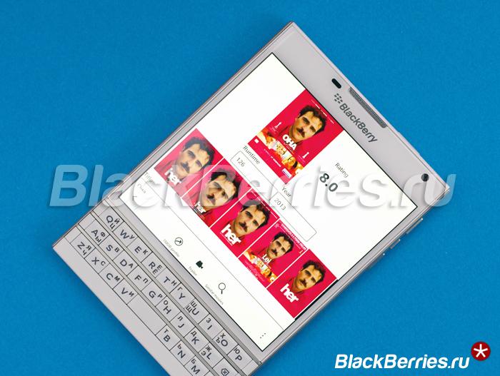 BlackBerry-Passport-Apps-1