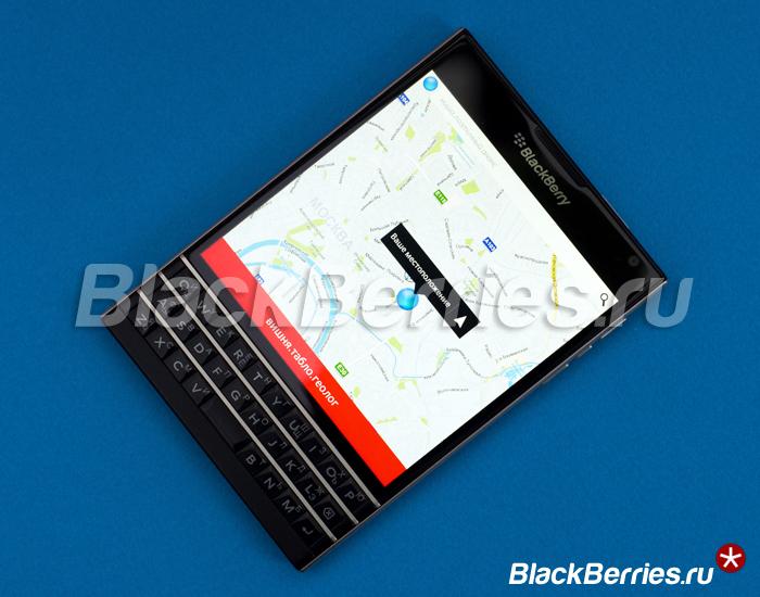 BlackBerry-Passport-Apps-7