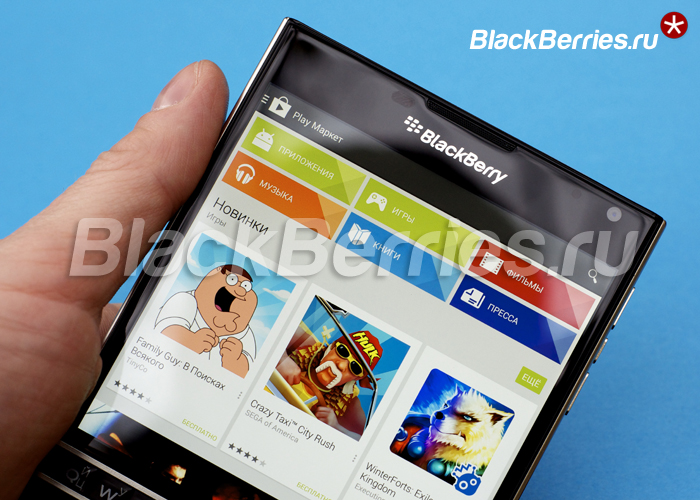 BlackBerry-Passport-Google-Play