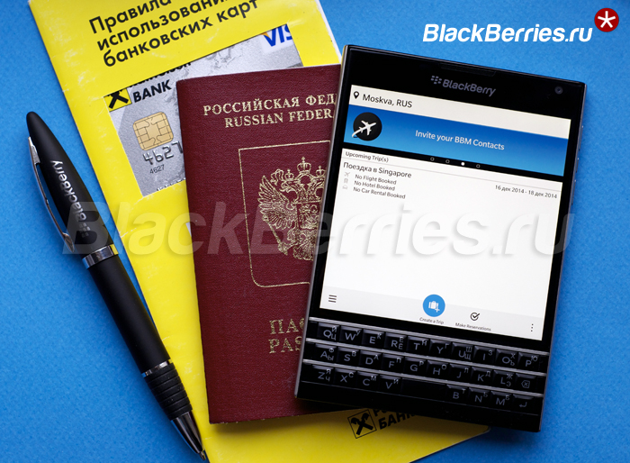 BlackBerry-Travel-Singapore
