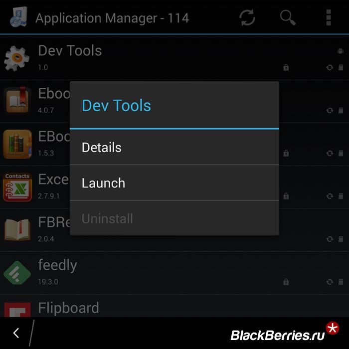 Как Перезагрузить Андроид 3С