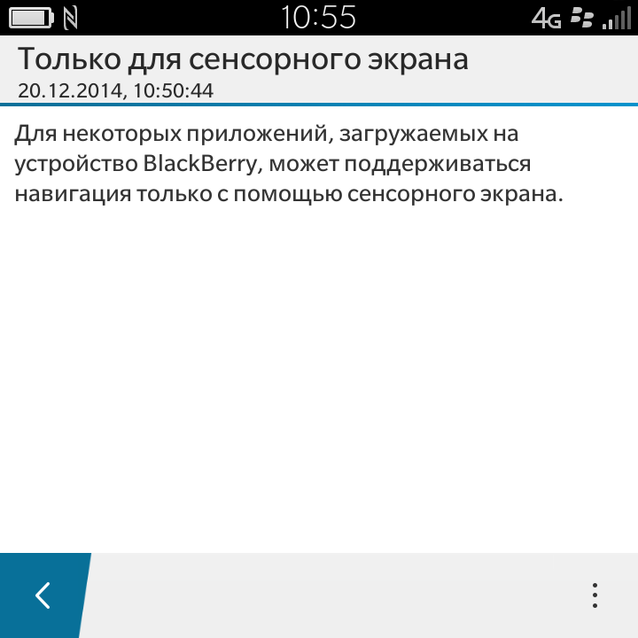 IMG_20141220_105514