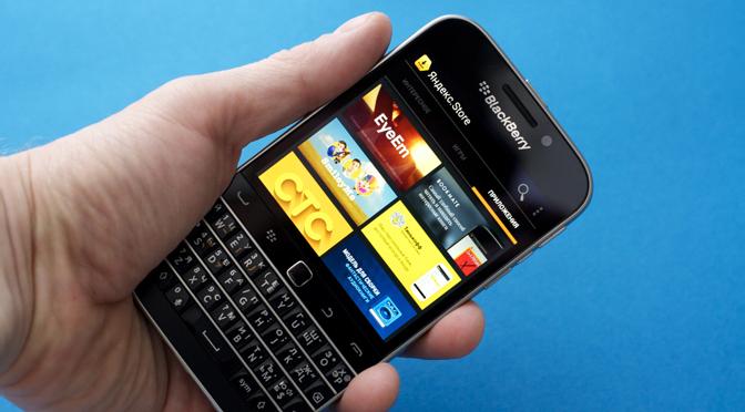 Полный пакет приложений для вашего смартфона BlackBerry 10