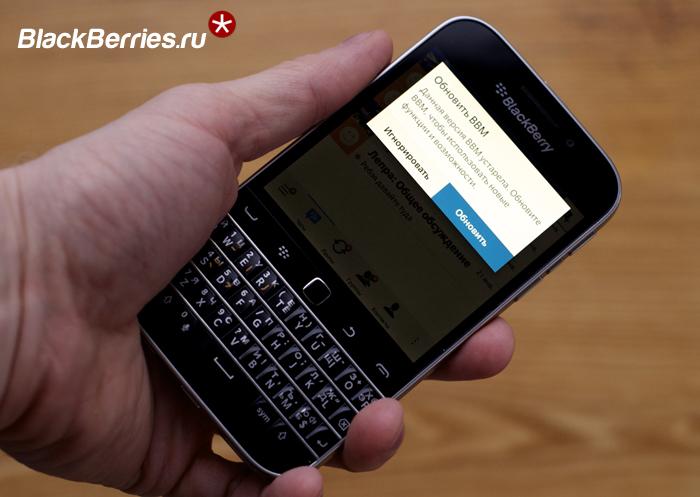 BlackBerry-Classic-BBM