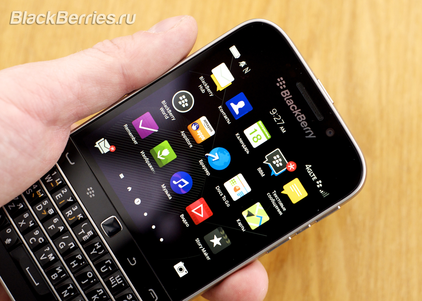 BlackBerry-Classic-LTE-test-3