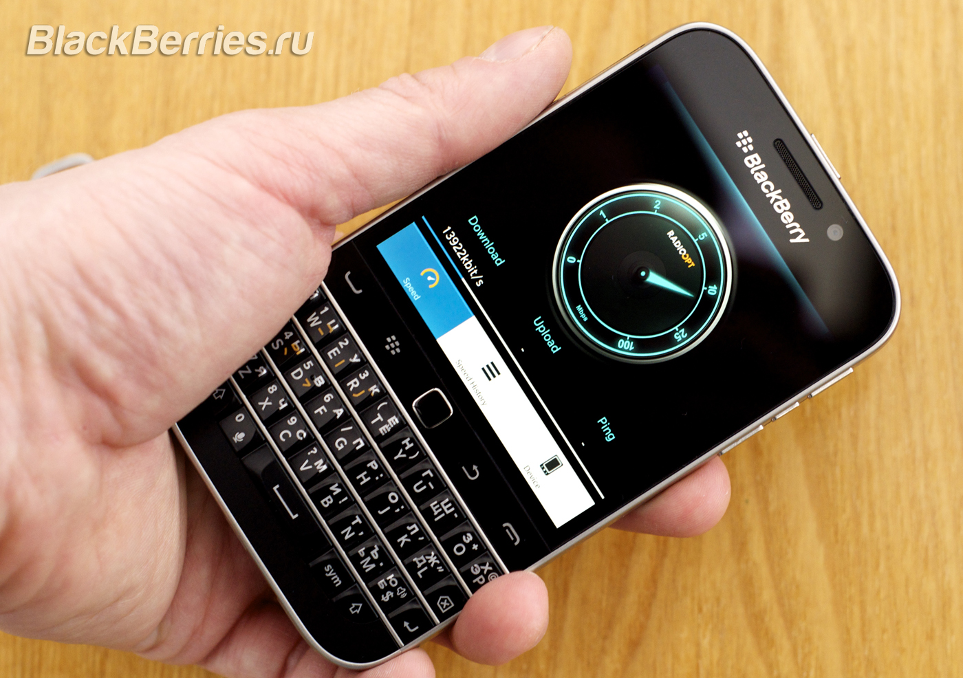 BlackBerry-Classic-LTE-test-5