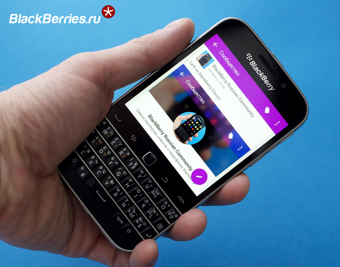 Купить BlackBerry Classic