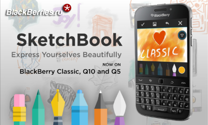 BlackBerry-Classic-SketchBook