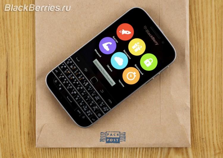 BlackBerry-Classic-TB10-1