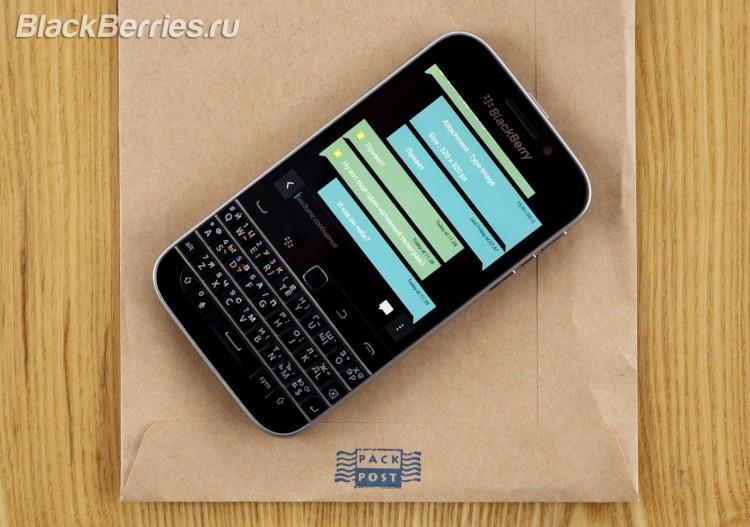 BlackBerry-Classic-TB10