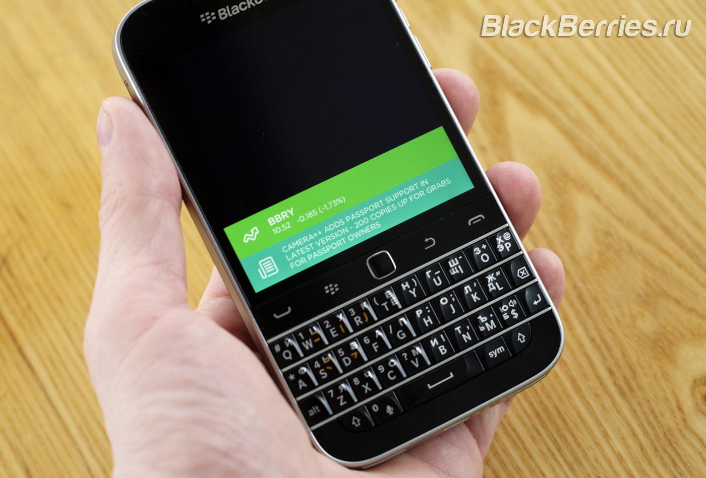 BlackBerry-Classic-Tilt2